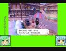 #7-5 ウェザーゲーム劇場『ポケットモンスター シールド』