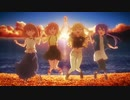 【アニメ感想】恋する小惑星12話「二人見つめ合い新たな誓いを」