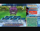 【実況】世界樹の迷宮X タイムシフト Part64-8【初見】