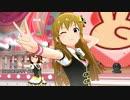 『ココロ☆エクササイズ』ミリシタMV音源差し替え版(3rd幕張パルフェ・ノワールバージョン)