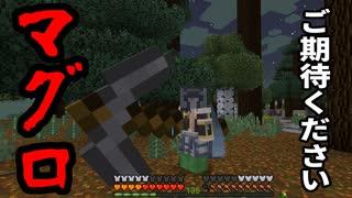 【Minecraft】ありきたりな技術時代#85【SevTech: Ages】【ゆっくり実況】