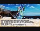 【卓m@s/ゆっくりTRPG】邪眼の姫の物語/第弐百陸拾陸話【SW2.5】