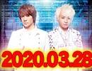 accessのオールナイトニッポン動画(2020年3月28日配信分)