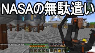 【Minecraft】ありきたりな技術時代#87【SevTech: Ages】【ゆっくり実況】