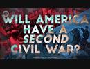 トランプのアメリカは第二次内戦に向かっていますか?【日本語字幕】