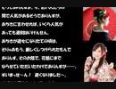 【花魁・朝霧ママの人生相談】第2話「二人から告白された女の子(巫女ちゃん登場!)」