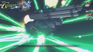 【実況】ゆる縛りで楽しむGジェネCR Destiny編 5-2【クロスレイズ】