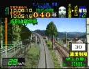 [ PS ] ( 電車でGO 味噌猿王国編 ) モノレール PlayG