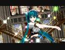 【めんぼう式初音ミクリデルxらぶ式ミク】シュガーソングとビターステップ【MMD】1080p