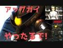 【ゆっくり実況】アッグガイやったるで!【機動戦士ガンダム バトルオペレーション2】【朝からバトオペ】【PS4】【ガンダム】【バンダイナムコ】