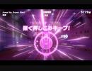 新しい【香川県縛り】でリングフィットアドベンチャー【ゲームは1日60分】