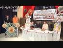「アイドルマスター ミリオンライブ!シアターデイズ」ミリシタ 寒さに負けるな生配信!~スーパーなふたりがお届けしますよ~ ※有アーカイブ(3)