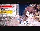 雑談配信でスパチャを100万円投げられる加賀美ハヤト