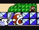 【CeVIO実況】ひとくちファミコンざらめちゃん3#20【スーパーマリオブラザーズ3】