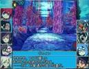 【ゆっくり実況】世界樹の迷宮Ⅲ 妄想ストーリー付 第73話