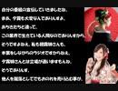 【花魁・朝霧ママの人生相談】第3話「朝霧と夕霧(仲間田由紀恵登場!)」