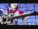 【MMDポケモン】白い雪のプリンセスは【ネズ&ユウリ】