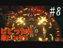 【絶叫注意】最恐の突撃取材!!ビビったら即ビンタ!!#8【港詭實錄ParanormalHK】