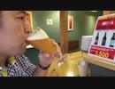 【いぐビール】阿佐ヶ谷でクラフトビール!
