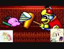 【実況】2人のカービィ好きによるSDXサブゲーム対決! (カービィボウルおまけ)