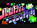 八百万のニコニコ動画 -Myriads of Niconico Douga-を歌ってみた【サニー】