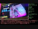 【DDR A20】矢印を超えたその先へ!! Part.19【ゆっくり実況】