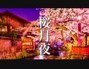 夜の癒しオルゴール【ゆったり睡眠用BGM】心が落ち着く、ノスタルジックな音楽