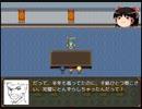 【RPGツクールMV】自作ゲーム制作進捗part6【ゆっくり実況】