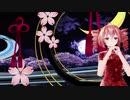 【オリジナルインスト曲】なごみの風【MMD】【重音テト】