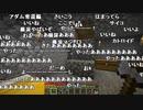 【YTL】うんこちゃん『マインクラフト』part13【2020/03/26】