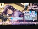 【2020-03-29放送分】6日目に●●になる朱莉ちゃん(6日目)