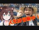 文野環VS少年革命家ゆたぼん【バーチャル卒業式】