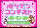 【ポケモンプラチナ】オオカミ女のシンオウ地方探訪記#46【実況】