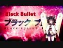 【AIきりたん】black bullet【NEUTRINO】【ピアノアレンジ】