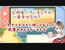 【あつまれどうぶつの森】しおかのの森~栞桜と花音と時々う〇ち~【しおかのコラボまとめ】