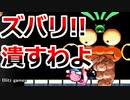 突き動かされる者、星のカービィスーパーデラックス#08【実況プレイ】