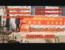 恥知らずな中国人はアメリカのコロナヴィルス10万人感染を花火で祝う