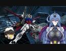 【ゆっくり実況】ガンダムオンライン:MS娘たち+αの戦場08