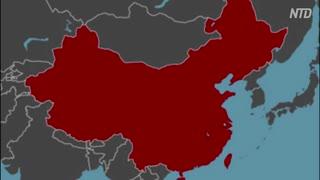 中国と仲良くしたら毒まみれ