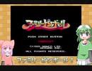 月末ピンボール 2nd -3-【VOICEROID実況】