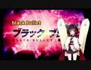 【AIきりたん】black bullet【NEUTRINO】【ピアノアレンジ】【修正版】