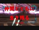 #94【地球防衛軍5】最高難易度インフェルノをウイングダイバーでグダグダ実況(?)プレイ