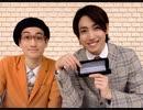 【第79回】有澤樟太郎の「あさステ!」ゲスト:Oguri【3/30配信】
