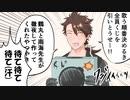【人力刀剣乱舞】本丸総出でシャッフルミクミクメドレー【86振り】
