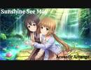 【アイマスRemix】Sunshine See May -Acoustic Arrange-【#踊るンジ】