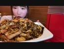 【大食い】大皿炸醤麺【もえあず】