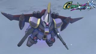 【実況】ゆる縛りで楽しむGジェネCR Destiny編 6-1【クロスレイズ】