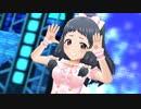 03/30 大沼くるみ誕生日記念【2nd SIDE】【3Dリッチ60fps】