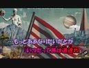 【ニコカラ】旅は道連れ《ヒゲダン》(On Vocal)+3