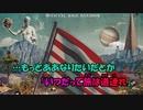 【ニコカラ】旅は道連れ《ヒゲダン》(Off Vocal)+6